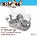 Feliz Paraíso Hamster Gerbil Gaiola Roedores Produtos de Plástico & Gaiola de Arame-Garrafa de Água, Roda de Corrida, Casa de Banho, Tigela de comida