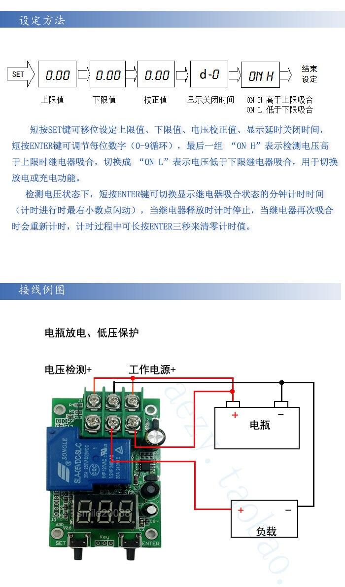 Реле обнаружения и управления напряжением постоянного тока 6-В 80 в/48V60V зарядка и разрядка аккумулятора/30A переключатель выключения