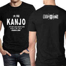 2019 Funny Double Side Osaka Jdm Loop One T-Shirt Two Sides Tee New MenS Tshirt Size S To 3Xl Unisex