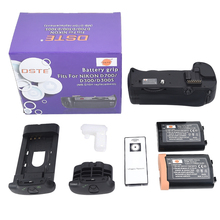 DSTE MB-D10H Battery Grip with 2pcs EN-EL4A Battery for Nikon D700 D900 D300 D300S DSLR Camera
