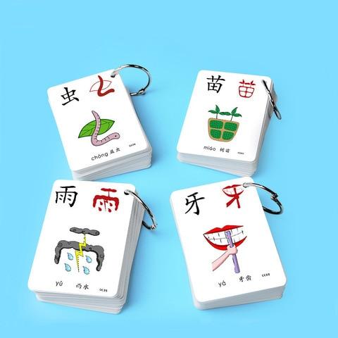 250 pcs set aprendendo palavras chinesas cartoes