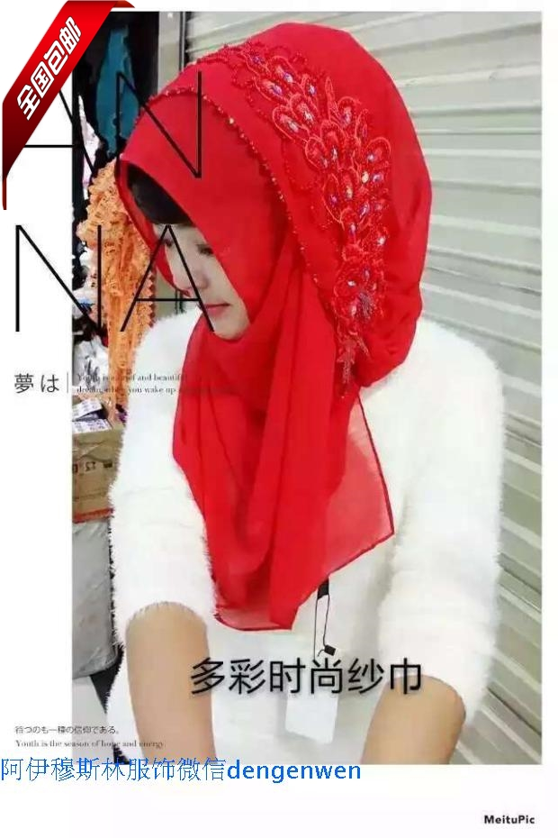 The new Muslim brand colorful Muslim Hui fashion scarf scarf ladies products nationwide shippingThe new Muslim brand colorful Muslim Hui fashion scarf scarf ladies products nationwide shipping