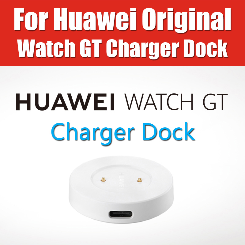 AF38-1 Official Stock 100% Original HUAWEI Watch GT Charger Dock Stand Desktop With Cable 5V/1A outputAF38-1 Official Stock 100% Original HUAWEI Watch GT Charger Dock Stand Desktop With Cable 5V/1A output