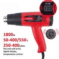 חדש 1800 W תעשייתי חשמלי אוויר חם אקדח Thermoregulator חום רובים LCD תצוגת לכווץ גלישת תרמית חשמל כלי 220 V 10 V האיחוד האירופי-באקדחי חום מתוך כלים באתר