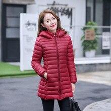 Winter Women Down Coat Fashion Slim Down Cotton Jackets for woman Hooded Long Women jacket Warm Padded Female Clothing Outwear