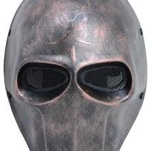 """FMA FRP маска """"биологический стресс"""" маска wargame gear шлем FMA стальная проволочная сетка"""