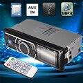 Автомобильный Радиоприемник 12 В Аудио Автомобильные cd В тире 1 Din FM Вход Aux Приемник SD USB MP3 MMC WMA Плеер Автомобиля