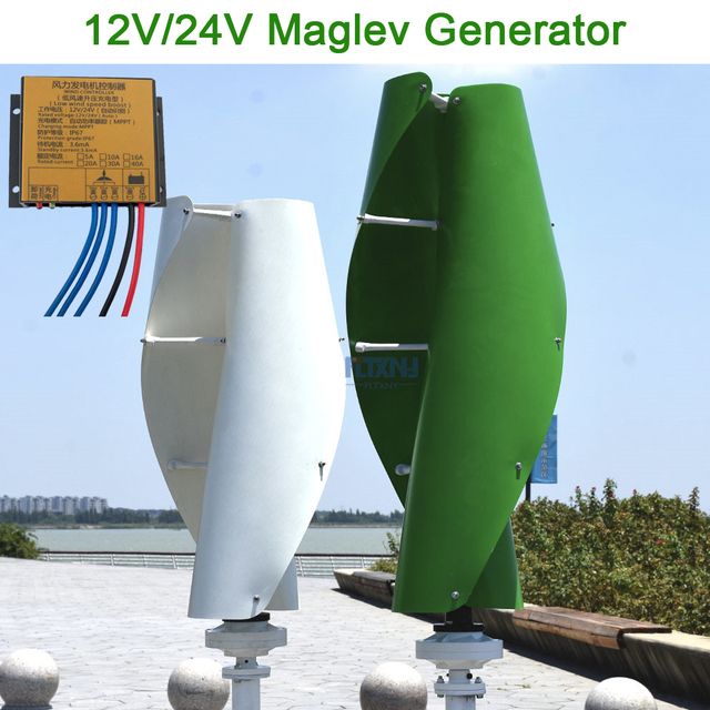 US $379 04 8% OFF|Maglev wind turbine 100w to 600w 12v 24v 48v vertical  axis wind generator with 12v 24v AUTO MPPT controller for home use-in