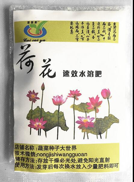 Lotus Flowers Hydroponics Nutrient Essential Soluble Fertilizer Nutrient