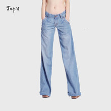 2019 New Wholesale Woman Wide Leg Washed Jeans Flare Pants