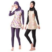 Copertura Completa Modest Swimwear Islamico vestito di Nuoto delle Donne  musulmane Hijab Musulmano Costumi Da Bagno 528b250ce793