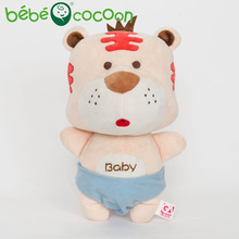 Bebecocoon  Peluche Baby Tigre