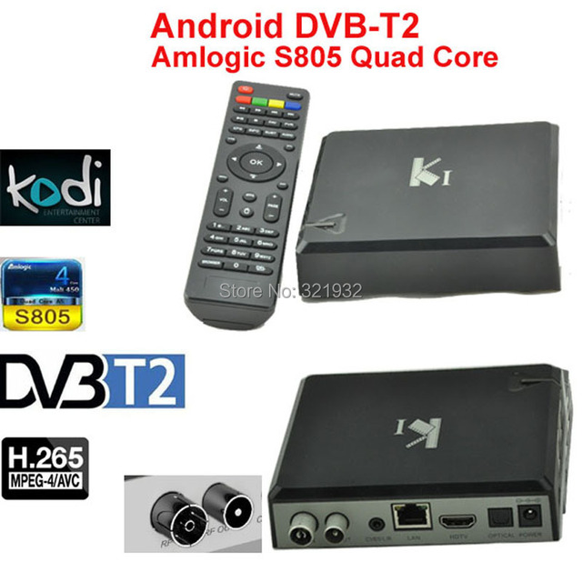 ACEMAX KI T2 K1 T2 Amlogic S805 Quad Core Android 4.4 DVB-T2/DVB-T HD Hybrid Set Top Box KODI PVR Timeshift 1G RAM 8G ROM HDMI