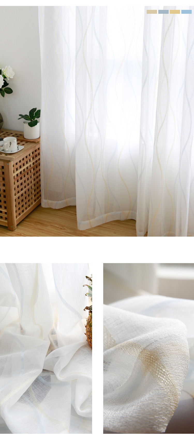 CITYINCITY  JAQ Tulle Waved Curtains For Living room Voile Sheer 3d White Curtain for bedroom Dinning room Ready made Customized_06