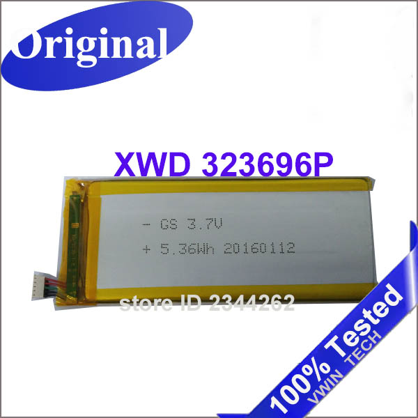 Xwd 323696