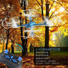 Newest Remote Control Helicopter XX7 Rc Large Quadcopter 4ch Remote Control Big Professional Drone Flying Electric Toys Kid Gift