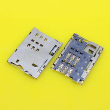 cltgxdd KA-165    new sim card reader connector socket slot for Lenovo Pad A3300T for Lenovo a7-30 tablet PC built-in card solt