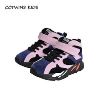 Cctwins الاطفال 2017 الشتاء عالية أعلى طفلة حذاء طفل أزياء والجلود حذاء الصبي ماركة رياضية مدرب F2060
