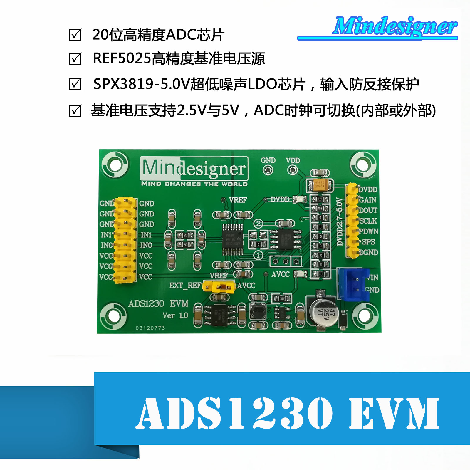 US $25 0  ADS1230 Module 20 Bit ADC Module High Precision Analog to Digital  Conversion Module ADS1230IPWR-in Air Conditioner Parts from Home