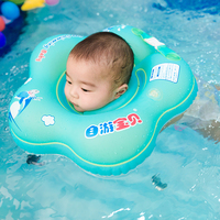 Swimming Baby swim children's double balloon neck ring anti rollover children safe and comfortable slide water circle swim ring