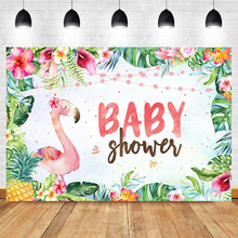 Flamingo Baby Shower Backdrop Tropical Photography Backdrops Floral Hawaiian Jungle Luau Party Banner
