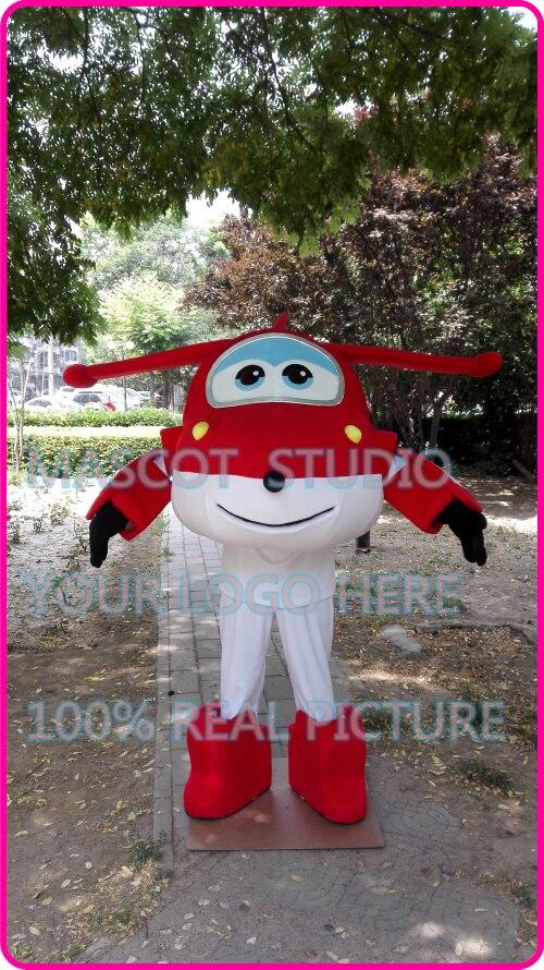 Mascot из Китая