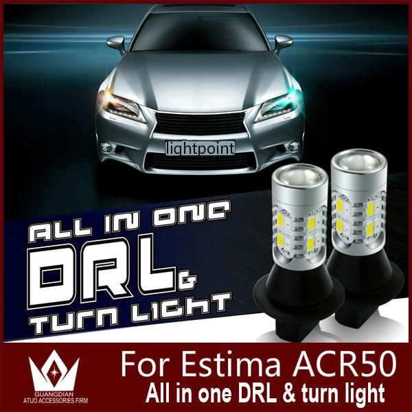 Guang Dian carro levou luz de Circulação Diurna DRL com a volta de luz luzes com Sinais de Volta Da Frente Para Estima ACR50 7440 T20 WY21W