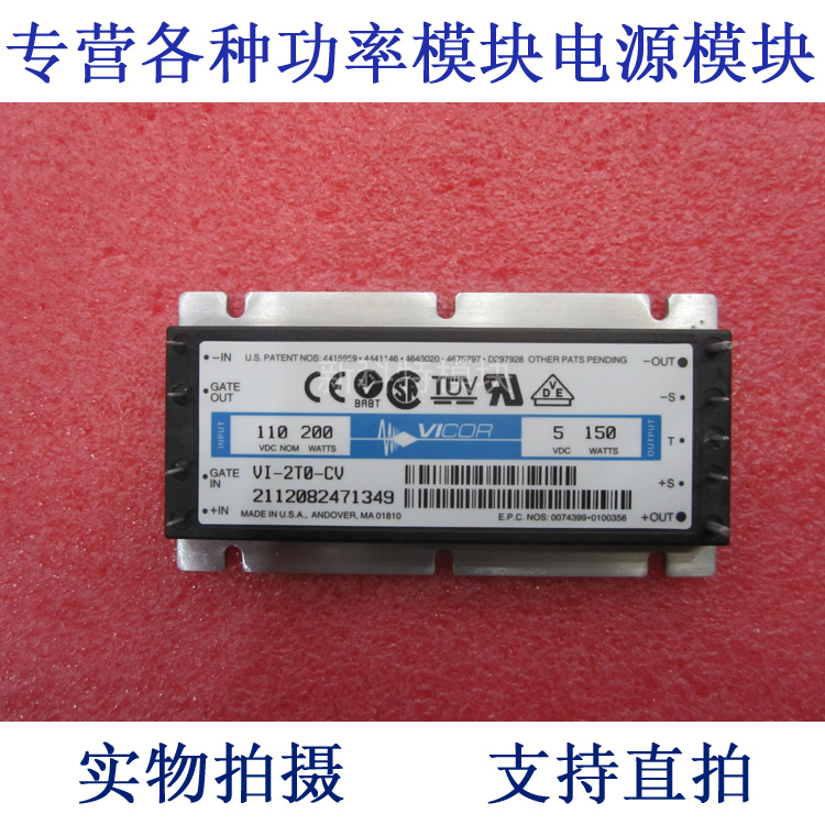 VI-2T0-CV 110V-5V-150W DC / DC power supply module vi jt1 iy 110v 12v 50w dc dc power supply module