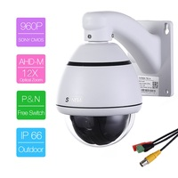 502S AHD10X Zoom 1 3MP 960P HD PTZ CCTV Mini Speed Dome Security Camera Aluminum Houseing
