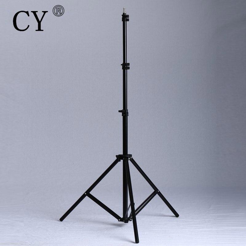 CY 240cm Photo Studio Light Stands Photography Studio Light Stand Tripod Photo Studio Accessories