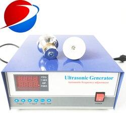 300W broadband ultrasonic generator 20khz 40khz diy ultrasonic generator with Industrial ultrasonic cleaning tank