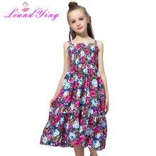 a2024bd390 2018 dziewczyny sukienki letnie słodkie dziewczynek Floral długa sukienka  ubrania dla dzieci na co dzień szyfonowa kostiumy kąpi.