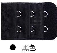 2x3 Бикини Разъем расширения пряжки ремня и пуговицы бикини разъемы Z5184