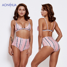 AONIHUA Striped Design Sexy Bikini Set Padded Bras Two Piece Swimming Suit For Women Female Beach Wear Bathing Suits