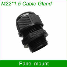 RJ45 waterproof connector M22*1.5 Cable Gland with mounting ring for cable diameter 5-8.5mm be waterproof