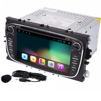 2 Din 7Inch Android 8.01 Car DVD Player For FORD/Mondeo/S MAX/Connect/FOCUS 2 2008 2011 With 3G Wifi Radio GPS Bluetooth