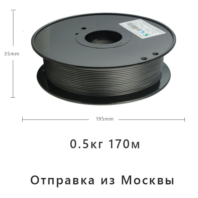 High Quality filament 3d
