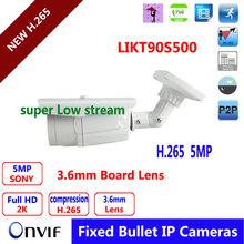 Multi-language version  5MP POE Network Bullet Camera 3.6mm Fixed Lens H.265 outdoor security camera support POE IR 90M
