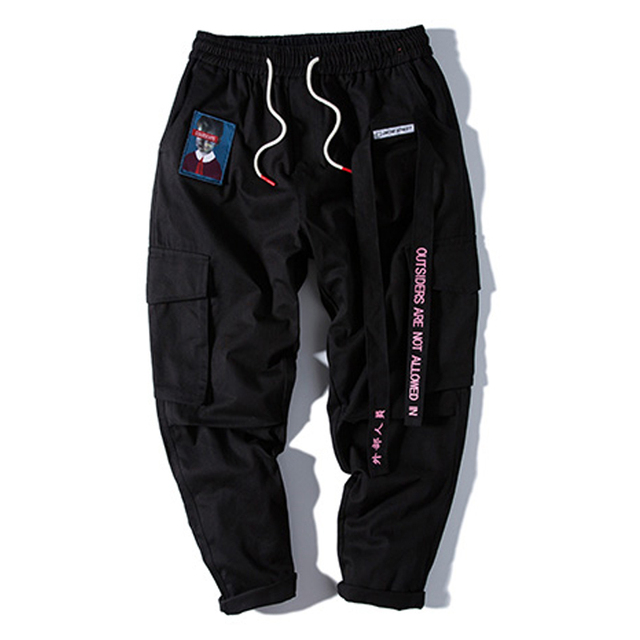 Aelfric Eden Men Joggers Hip Hop Harem Sweat Pants  4