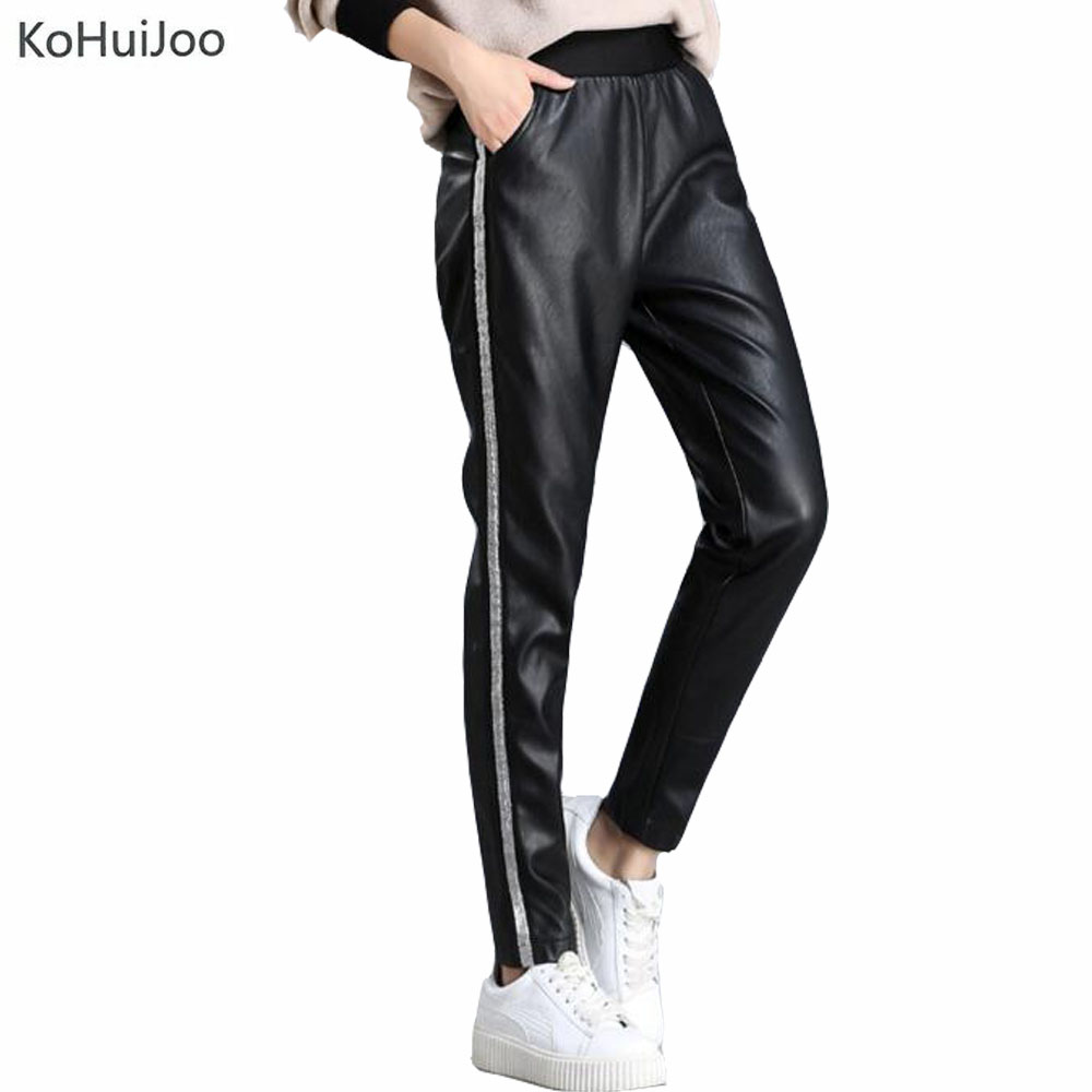 KoHuiJoo Winter Women Harem Leather Pants Slim Stripe Patchwork PU Faux Leather Trousers High Waist Casual Elastic waist Capris
