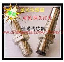 Laser photoelectric sensor M12 laser. NPN.PNP. photoelectric sensor switch fu 38l photoelectric switch