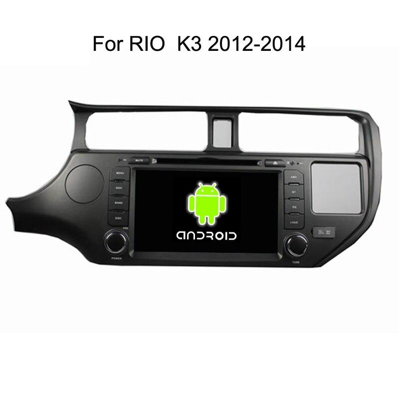 Android 8.0 Octa Core PX5/PX3 Fit KIA Rio K3 2012 2013 2014 2015 Lecteur DVD de Voiture Navigation GPS 3g Radio