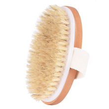 Natural Wooden Exfoliating Bathing Brush for Body
