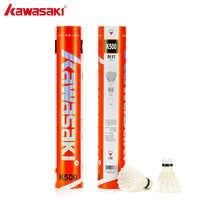 Original Kawasaki King Kong 500 Badminton oie Durable plume volant vitesse 77 76
