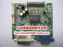 Free shipping V203 driver board 715G3329-1 Motherboard