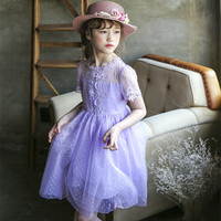 2 10Yrs Retro Mesh Short Sleeve Summer Princess Girl Lace Dot Solid White/Purple Lovely Elegant Birthday/Show/Performance Dress