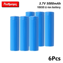 POSTHUMAN 18650 Rechargeable For electronic cigarette battery power high discharge large Battery 3.7V 5000mAh