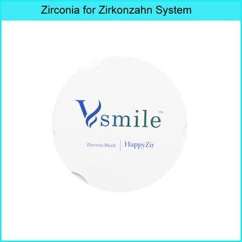 HappyZir 95mm HT Zirconia Blocks for Zirkonzahn CADCAM System to Dental Lab Technician a1 a2 st multilayer super translucency cadcam 95mm for zirkonzahn systemdentalzirconiablocksfor dental lab