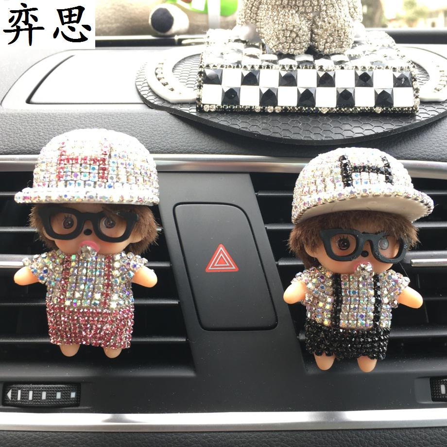 Air freshener The Car styling Kiki Outlet H Cap Baseball Cap Perfume Diamond Automotive Interior Automotive Supplies Perfumes