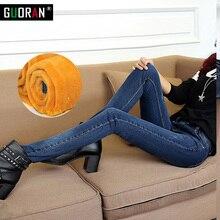 Warm Jeans Skinny Dames